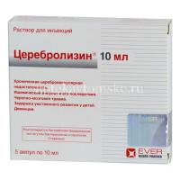 Церебролизин амп.(р-р д/ин.) 10мл №5 (EVER Pharma Jena GmbH/Германия)
