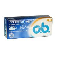 Тампоны гигиенические O.B. ProComfort Super Night №16 (Johnson & Johnson/Германия)