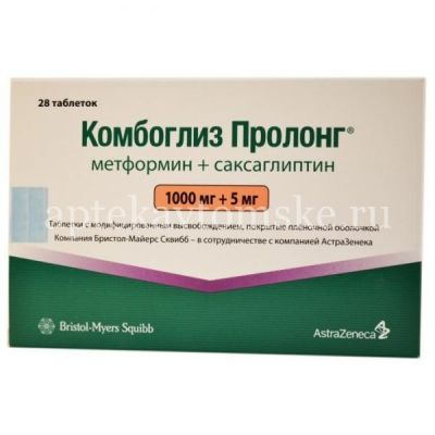 Комбоглиз Пролонг таб. с мод. высв. п/об. 1000мг + 5мг №28 (AstraZeneca Pharmaceutical LP/США)