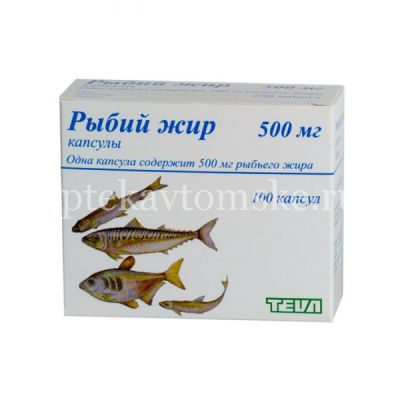 Рыбий жир капс. 500мг №100 (Teva Pharmaceutical Works Private/Венгрия)